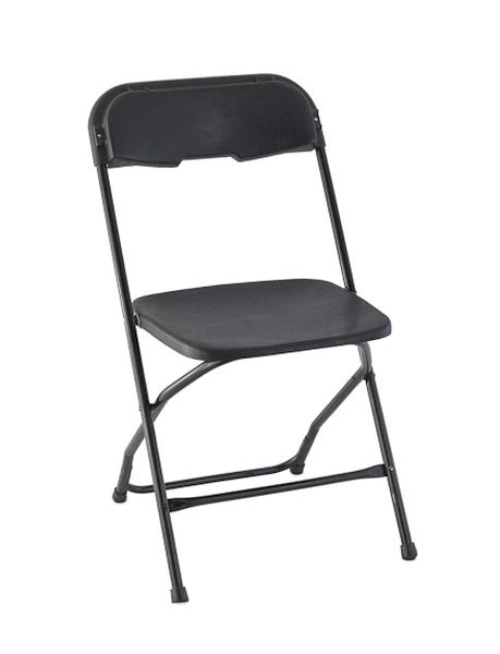 Black Plastic Black Frame Folding Chair  sc 1 st  Ultimate Events & Rental Folding Chair | Wedding Banquet Party Reception | Ultimate Events